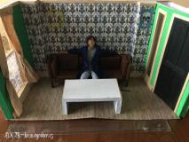 Čajový stôl