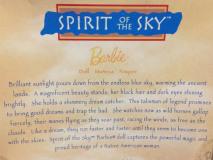 Spirit of the Sky
